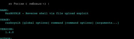 Razboynik - разбойник : Reverse shell via file upload exploit.